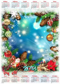 Календарь-рамка на 2018 год - Пусть в Новый год случится чудо