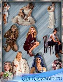 Клипарты на прозрачном фоне -  Красивые девушки