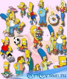 Клипарты на прозрачном фоне -  Мультяшные Симпсоны