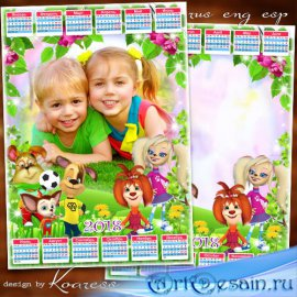 Детский календарь-фоторамка на 2018 год - Барбоскины