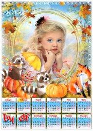 Календарь на 2018 год с рамкой для фото - Золотые капли ноября соберу в све ...