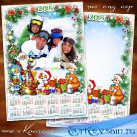 Календарь-рамка для фото на 2018 год с Собакой - Новогодние подарки принесе ...
