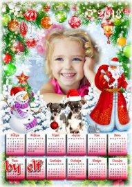 Новогодний календарь на 2018 год - В ожидании чудес
