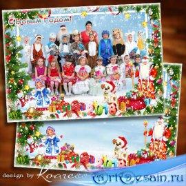 Новогодняя рамка для детского сада или начальной школы - Этот праздник ждем ...