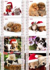 Календари настенные на 2018 год - Символ года собака