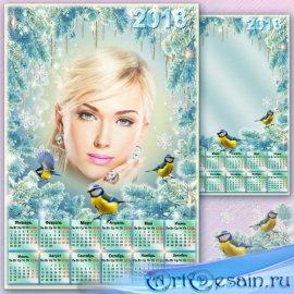 Календарь с рамкой для фото на 2018 год - Морозное утро