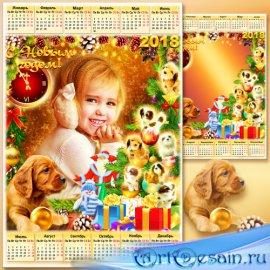 Календарь с рамкой для фото на 2018 год - Чудо-ёлка