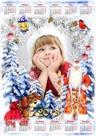 Детский календарь-рамка на 2018 год - В Новый год мы ждем чудес