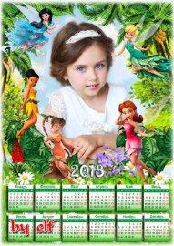 Детский календарь на 2018 год с феями