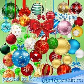 Клипарт png - Новогодние елочные шары - часть 1