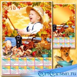 Календарь с рамкой для фото на 2018 год - Озорные рыболовы