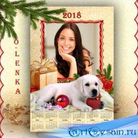 Новогодний календарь рамка на 2018 год - Снежок