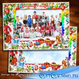 Новогодняя рамка для детского сада или начальной школы - Нам румяный Дед Мо ...