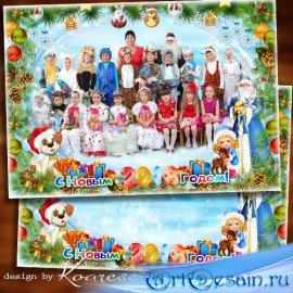 Новогодняя фоторамка для детского сада или начальной школы - Ярко елочка си ...