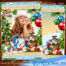 Детский календарь с фоторамкой на 2018 год с героями мультфильмов Ну погоди ...