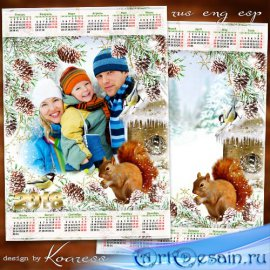 Настенный календарь с рамкой для фотошопа на 2018 год - Зима в лесу