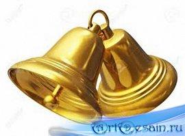 Красивые Png - Звонкие, новогодние и простые колокольчики