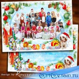 Новогодняя рамка для фото для детского сада или начальной школы - Все девчо ...