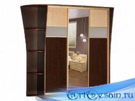 Красивые Png - Деревянные шкафы