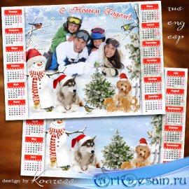 Календарь-фоторамка на 2018 год для фотошопа с собаками - Мы снеговика слеп ...