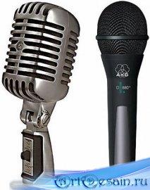 Клипарты Png на прозрачном фоне - Разные модели микрофонов