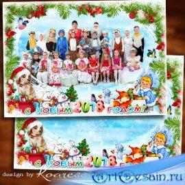 Новогодняя рамка для фото для детского сада или начальной школы - В Новый Г ...