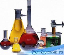 Красивые Png - Медицинские и химические колбы