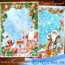 Две новогодние многослойные детские фоторамки-открытки - Открывает в зиму д ...
