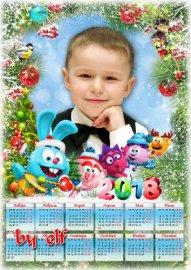 Календарь на 2018 год с рамкой для фото - Легкие как шарики добрые смешарик ...