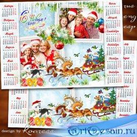 Праздничный календарь с рамкой для фотошопа на 2018 год с Собакой - Добрый  ...