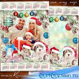 Праздничный календарь-фоторамка на 2018 год с Собакой - С этим праздником п ...