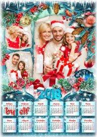 Новогодний календарь на 2018 год для всей семьи - Мы встречаем Новый год