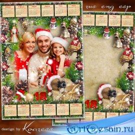 Праздничный календарь с рамкой для фотошопа на 2018 год с Собакой - Праздни ...