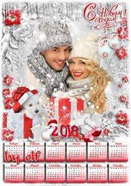 Новогодний календарь-рамка на 2018 год - Пусть снежинки в танце кружат, пус ...