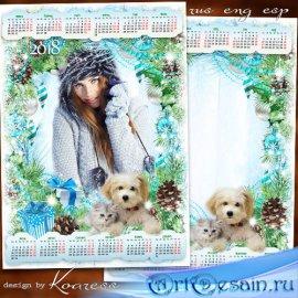 Праздничный календарь с рамкой для фотошопа на 2018 год с Собакой - Пусть р ...