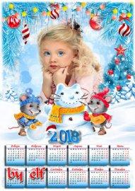 Календарь на 2018 год с рамкой для фото - А снег идет