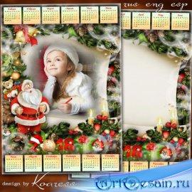 Праздничный календарь с рамкой для фотошопа на 2018 год - Подарки Санта Кла ...