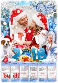 Новогодний календарь на 2018 год  с Собакой - В небе праздничный салют, и ч ...