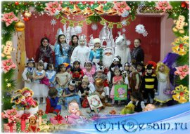 Новогодняя групповая рамка для фото - Праздник в детском саду
