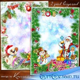 Две новогодние многослойные рамки-открытки для детей - Ждут под елкой чудес ...