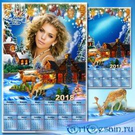 Календарь с рамкой для фото на 2018 год - Новогодние снежинки заблестели у  ...