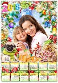 Календарь-рамка на 2018 год с собакой - Только тем, кто сказке доверяет Нов ...