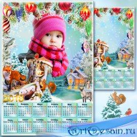 Календарь с рамкой для фото на 2018 год - В Новый год у каждой ёлки все нар ...