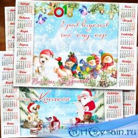 2 многослойных зимних календаря на 2018 год - Новогодние подарки для друзей