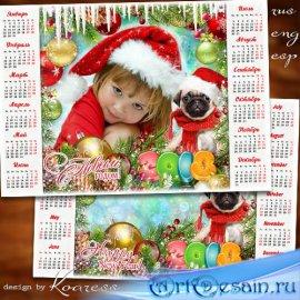 Праздничный календарь с рамкой для фото на 2018 год с Собакой - Этот праздн ...