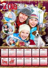 Новогодний семейный календарь на 2018 год для 4 фото - Любви, тепла, очаров ...
