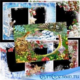 Сборник новогодних рамок для фото - Пусть с собою Новый год, много счастья  ...