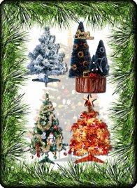 Png картинки - Новогодние елки