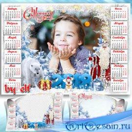 Новогодний календарь на 2018 год - С Новым годом, ярким снегом