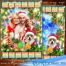 Праздничный календарь-рамка на 2018 год с Собакой - Пусть подарит Новый Год ...